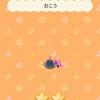 【ポケ森】初日からプレイしてたユーザーさん、やっとコレを入手!←偏りがヤバ過ぎるわwww