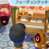 【ポケ森】初めてクッキー屋台が光った!←コレ心がけると光るぞ!