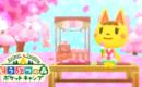 【ポケ森】ピンクの捕獲率低いよね → ここら辺も地味に改善してほしいw
